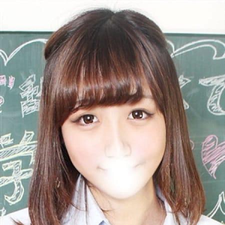 ゆい【渋谷を席巻する】   新宿No.1学園系デリヘル 君を舐めたくて学園(新宿・歌舞伎町)
