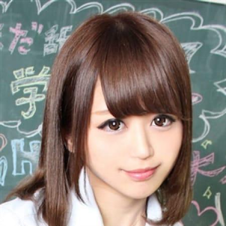 そら【☆キラキラな爆乳☆】   新宿No.1学園系デリヘル 君を舐めたくて学園(新宿・歌舞伎町)