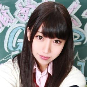 みる【拒んでもバレてるよ】 | 新宿No.1学園系デリヘル 君を舐めたくて学園(新宿・歌舞伎町)