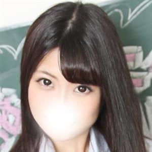 さら【GODシュタイル☆】 | 新宿No.1学園系デリヘル 君を舐めたくて学園(新宿・歌舞伎町)