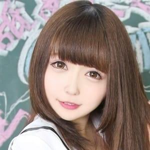 ちの | 新宿No.1学園系デリヘル 君を舐めたくて学園(新宿・歌舞伎町)