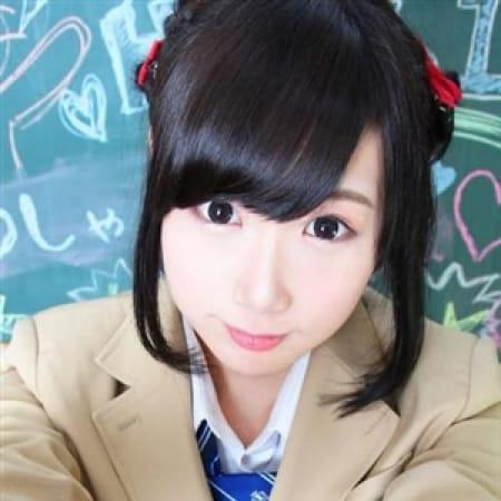 らら | 新宿NO.1学園系デリヘル君を舐めたくて学園(新宿・歌舞伎町)