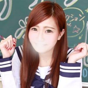 かな | 新宿No.1学園系デリヘル 君を舐めたくて学園(新宿・歌舞伎町)