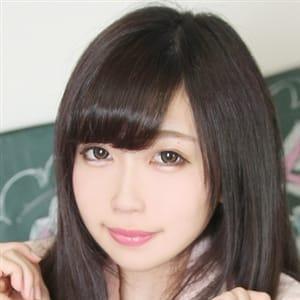 ほたる | 新宿No.1学園系デリヘル 君を舐めたくて学園(新宿・歌舞伎町)