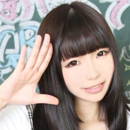 しずく【】 $s - 新宿NO.1学園系デリヘル君を舐めたくて学園風俗