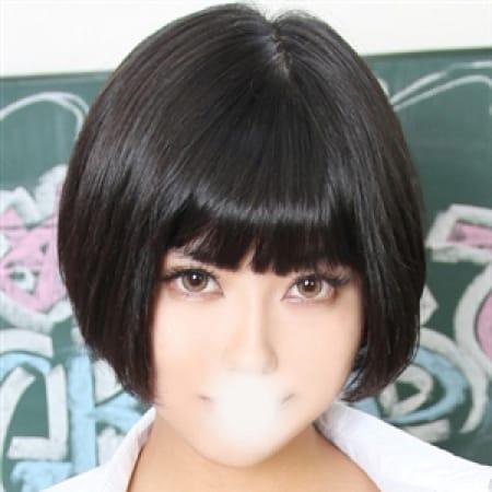 ダイヤ【やだ~ガチガチだよ♡】   新宿No.1学園系デリヘル 君を舐めたくて学園(新宿・歌舞伎町)