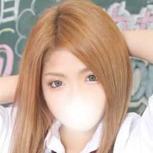 みなと | 新宿No.1学園系デリヘル 君を舐めたくて学園(新宿・歌舞伎町)