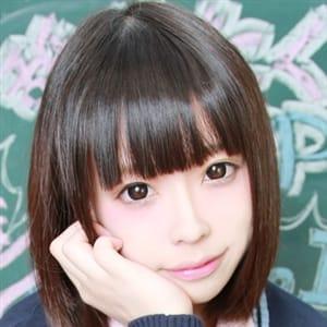 あの | 新宿No.1学園系デリヘル 君を舐めたくて学園(新宿・歌舞伎町)