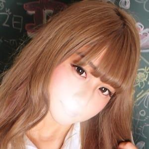 ゆきな | 新宿No.1学園系デリヘル 君を舐めたくて学園(新宿・歌舞伎町)