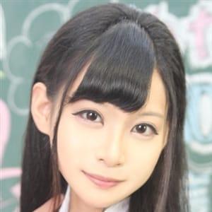 まあや【見つめるが好きなの】 | 新宿No.1学園系デリヘル 君を舐めたくて学園(新宿・歌舞伎町)