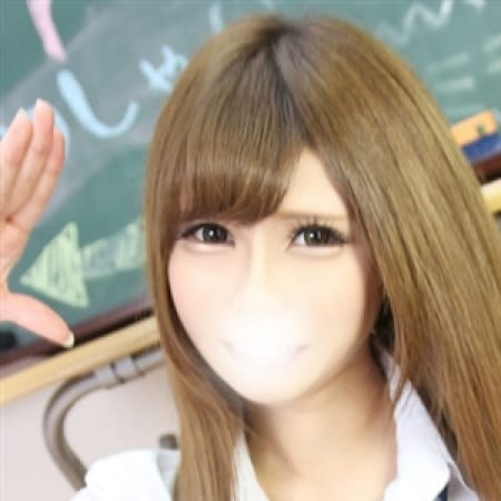 エミー【脱がしに来てよ♡】   新宿No.1学園系デリヘル 君を舐めたくて学園(新宿・歌舞伎町)