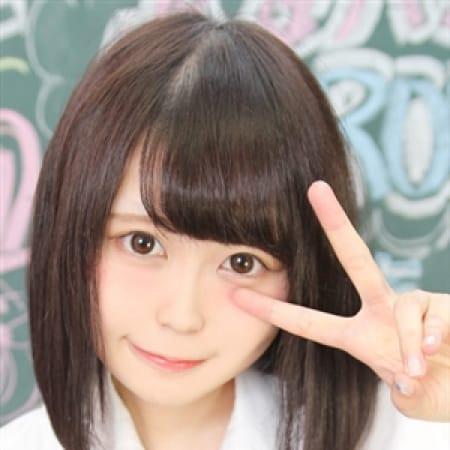 なゆ   新宿No.1学園系デリヘル 君を舐めたくて学園(新宿・歌舞伎町)