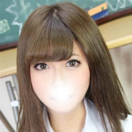 みれい   新宿No.1学園系デリヘル 君を舐めたくて学園(新宿・歌舞伎町)