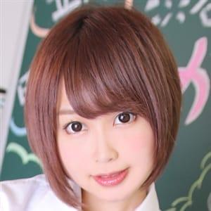 みき | 新宿No.1学園系デリヘル 君を舐めたくて学園(新宿・歌舞伎町)