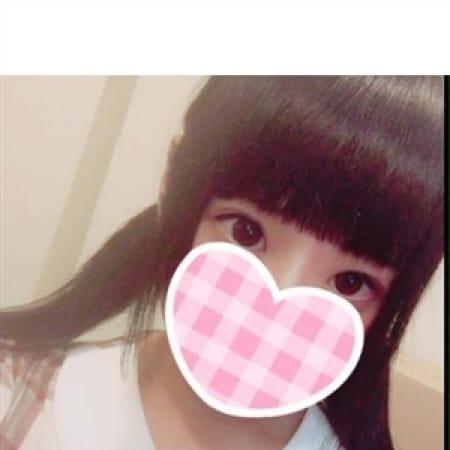 せりか   新宿No.1学園系デリヘル 君を舐めたくて学園(新宿・歌舞伎町)