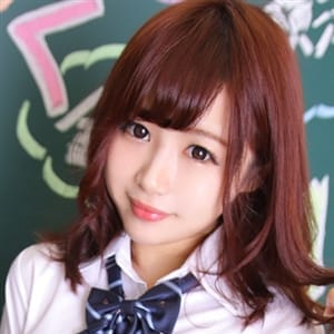 こはる | 新宿No.1学園系デリヘル 君を舐めたくて学園(新宿・歌舞伎町)