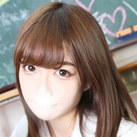 りせ   新宿No.1学園系デリヘル 君を舐めたくて学園(新宿・歌舞伎町)