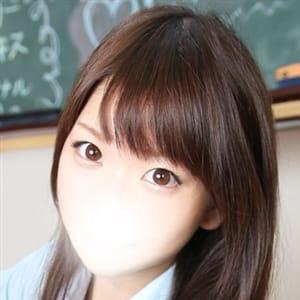 きい | 新宿No.1学園系デリヘル 君を舐めたくて学園(新宿・歌舞伎町)
