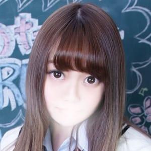 ちさ | 新宿No.1学園系デリヘル 君を舐めたくて学園(新宿・歌舞伎町)