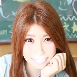 すずね【一生に残る快感。。。】 | 新宿No.1学園系デリヘル 君を舐めたくて学園(新宿・歌舞伎町)
