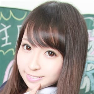 えみ | 新宿No.1学園系デリヘル 君を舐めたくて学園(新宿・歌舞伎町)