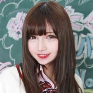 あずさ【期待の美少女ルーキー】 | 新宿No.1学園系デリヘル 君を舐めたくて学園(新宿・歌舞伎町)