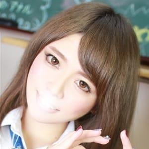 まり【エロの伝道師】 | 新宿No.1学園系デリヘル 君を舐めたくて学園(新宿・歌舞伎町)