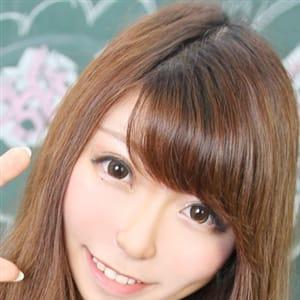あすか | 新宿No.1学園系デリヘル 君を舐めたくて学園(新宿・歌舞伎町)