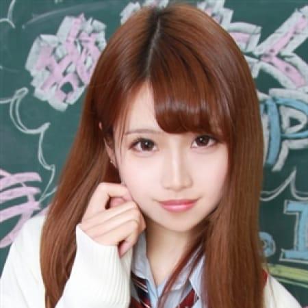 ほなみ   新宿No.1学園系デリヘル 君を舐めたくて学園(新宿・歌舞伎町)