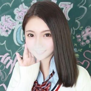えな【完全未経験☆Fカップ】 | 新宿No.1学園系デリヘル 君を舐めたくて学園(新宿・歌舞伎町)