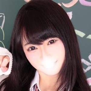 かさね | 新宿No.1学園系デリヘル 君を舐めたくて学園(新宿・歌舞伎町)