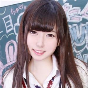 やよい | 新宿No.1学園系デリヘル 君を舐めたくて学園(新宿・歌舞伎町)