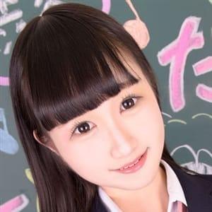 ななか | 新宿No.1学園系デリヘル 君を舐めたくて学園(新宿・歌舞伎町)