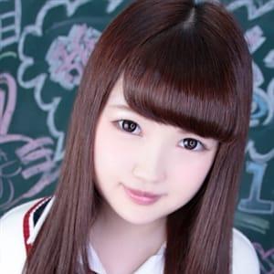 えるも | 新宿No.1学園系デリヘル 君を舐めたくて学園(新宿・歌舞伎町)