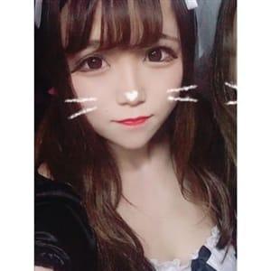 ひなた | 新宿No.1学園系デリヘル 君を舐めたくて学園(新宿・歌舞伎町)