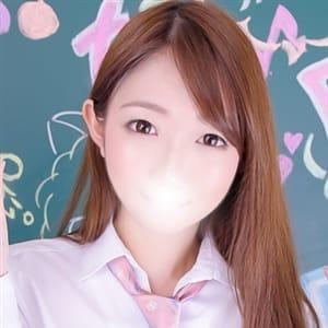 きこ | 新宿No.1学園系デリヘル 君を舐めたくて学園(新宿・歌舞伎町)