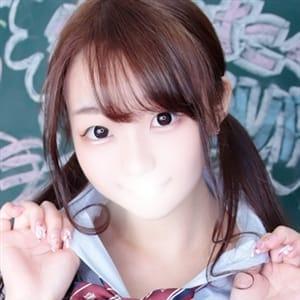 いちご | 新宿No.1学園系デリヘル 君を舐めたくて学園(新宿・歌舞伎町)