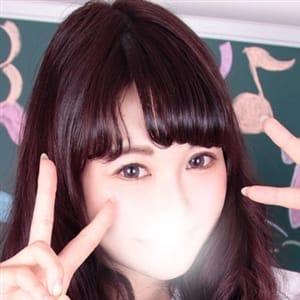こと | 新宿No.1学園系デリヘル 君を舐めたくて学園(新宿・歌舞伎町)