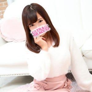 めい【キス大好き保育士さん】 | ウルトラグレイス(新宿・歌舞伎町)