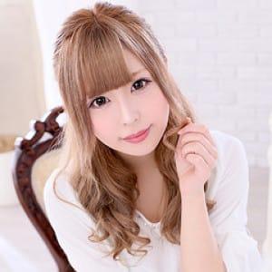 御堂なぎ【20歳の可憐な美少女】 | ウルトラグレイス(新宿・歌舞伎町)