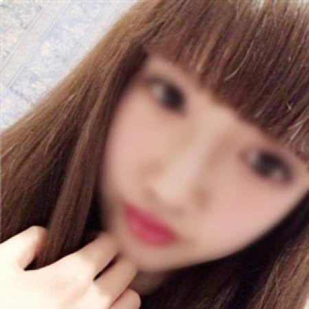 める【激カワ現役女子大生♪】 | 蒲田桃色クリスタル(蒲田)