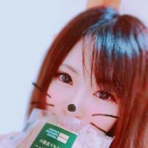 ぼたん【Eカップ☆おっとり系】   ウルトラギャラクシー(蒲田)