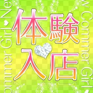 みくり【お淑やかなFカップ現役JD】 | クラブヴィラ品川本店(品川)
