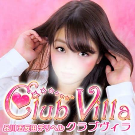 りょうか【フレッシュDカップ18歳美少女】 | クラブヴィラ品川本店(品川)
