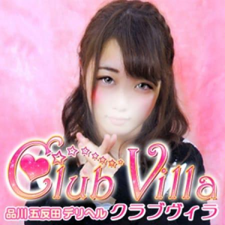 あずさ【19歳のFカップ美巨乳美少女】 | クラブヴィラ品川本店(品川)