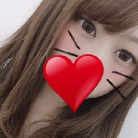 みな【優しい瞳の女子大生美少女】   クラブヴィラ品川本店(品川)