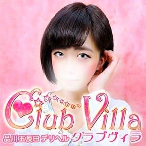 れん【ピュアでキュートな18歳美少女】 | クラブヴィラ品川本店(品川)