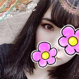 ゆゆ【妖艶な色香のセクシー美少女】 | クラブヴィラ品川本店(品川)