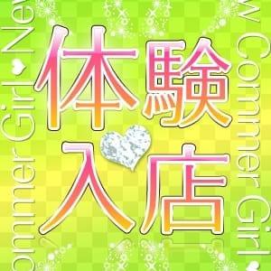 まりん【旬のキュートなホットガール】 | クラブヴィラ品川本店(品川)