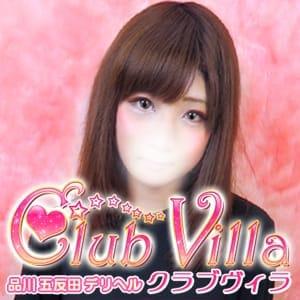 あまね【鮮烈Gカップ☆モデル系美少女】 | クラブヴィラ品川本店(品川)